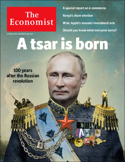 THE ECONOMIST (PRINT ONLY) - (51 ISSUES) $425.00
