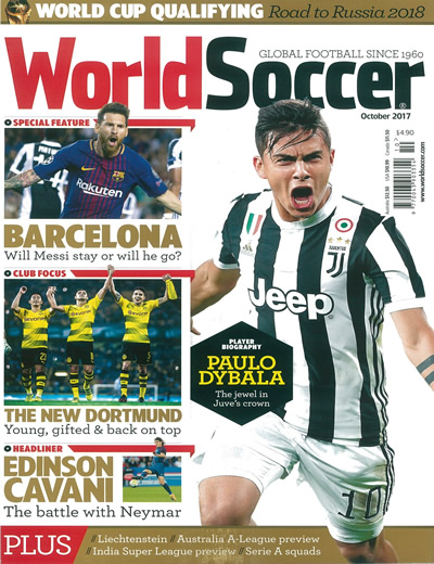 WORLD SOCCER - (13 ISSUES) $195.00